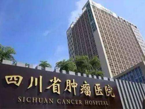 迪瑞机电丨四川省肿瘤医院容积式换热器、膨胀罐采购案例