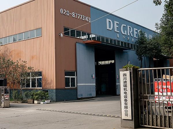 迪瑞机电工厂大门